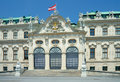 Upper belvedere circa by johann lukas von hildebrandt vi is a historic building complex in vienna austria consisting of two Royalty Free Stock Photography