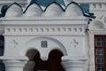 Upper part of the porch in Collegium in Chernihiv, Ukraine Royalty Free Stock Photo