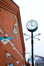 Urban clock Royalty Free Stock Photo