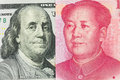 US dollar versus China Yuan Royalty Free Stock Photo