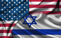 US Israel Flag Royalty Free Stock Photo