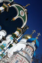 Uspensky Church Trinity-St. Sergius Lavra Stock Image