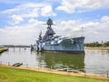 USS Texas at San Jacinto State Park Royalty Free Stock Photo