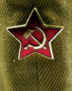 USSR Stock Images