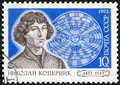 Ussr shows nicolaus copernicus and solar system polish astronomer th birth anniversary of copernicus circa a stamp printed in Stock Photos