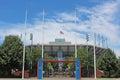 USTA NATIONAL TENNIS CENTER Royalty Free Stock Photo