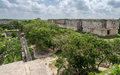 Uxmal Ruins Casa del Gobernador Mexico Royalty Free Stock Photo