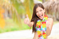 Vacation summer fun woman Stock Photography