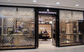 Vacheron constantin shop in hong kong located harbour city tsim sha tsui is a watches retailer Royalty Free Stock Image