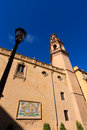 Valencia navellos church san lorenzo square spain street of Stock Photography