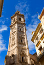 Valencia santa catalina church belfry tower spain in Royalty Free Stock Images