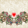 Valentin Day card with heart Stock Photo