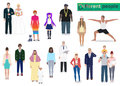Various modern people vector illustration
