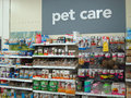 Various pet care products on a display this display is in the wilkinson store situated in bedford united kingdom there Royalty Free Stock Photos