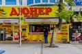Varna, Bulgaria, April 26, 2017 Fast food restaurant