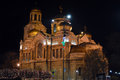 Varna orthodox cathedral by night view of the eastern in the centre of bulgaria Stock Photography