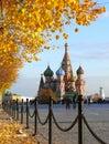 Vasiliy Blazhenniy church in Moscow Royalty Free Stock Photo