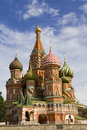 Vasily's cathedral Blissful Stock Photography