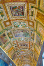 Vatican Museum in the Vatican Cit Royalty Free Stock Photo