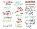 Vector alphabet. Christmas and New Year congrats. Season greetings.