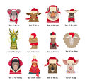 Vector animal Heads in red caps scarfs. Chinese horoscope symbols Royalty Free Stock Photo
