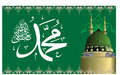 Vector of arabic calligraphy salawat supplication phrase god bless muhammad name prophet translated as building madinah Stock Photos