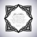 Vector art border frame wedding invitations Royalty Free Stock Image