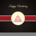 Vector Birthday cake in invitation card Stock Photo