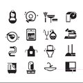 Vector black cleaning icons set on white Royalty Free Stock Photo