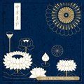 Vector chinese mid autumn festival card. design for cards, covers, packaging. Hyeroglyph translation: mid autumn festival Royalty Free Stock Photo