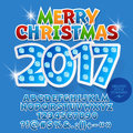 Vector children light up Merry Christmas 2017 greeting card