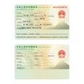 Vector China international passport visa sticker template in flat style