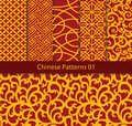 Vector Chinese traditional pattern collection Royalty Free Stock Photo