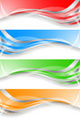 Vector colorful banners Royalty Free Stock Photography