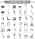 Vector Construction and building tools black icon set. Dark grey classic icon design for web. Royalty Free Stock Photo