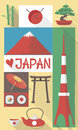 Vector culture symbols of japan on a postcard or poster illustration famous Stock Photo