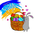 Vector cute poster for Easter Egg Hunt with colored eggs and ears of a rabbit. For holiday flyers and banners design.