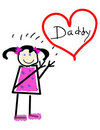 Vector Daddy's Girl Royalty Free Stock Photography