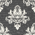 Vector damask seamless pattern element with ancient text.