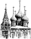 Vector drawing ancient cathedral yaroslavl russia Royalty Free Stock Photos