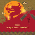 Vector: East Asia dragon boat festival Royalty Free Stock Photo