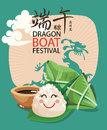Vector East Asia dragon boat festival. Chinese text means Dragon Boat Festival in summer. Chinese rice dumplings cartoon character Royalty Free Stock Photo