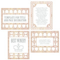 Vector elements for the design of diploma, advertisements, envelope, wedding  and other invitations or greeting cards Royalty Free Stock Photo