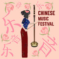 Vector flat style chinese music festival template