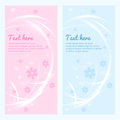 Vector floral banner, card, label, background with light. Lovely floral flyer. Cover of light and colors. Royalty Free Stock Photo