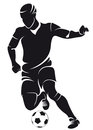 Vector football soccer player silhouette with ball isolated Stock Photography