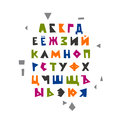 Vector geometric Russian alphabet
