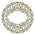 Vector golden ornate frame for you message. Floral ornament with