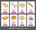 Vector graphic of hongkong style cuisine set icons Royalty Free Stock Photo