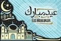 Vector greeting card for muslim Eid Mubarak